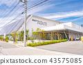 Niigata Asahi Alex Ice Arena 43575085