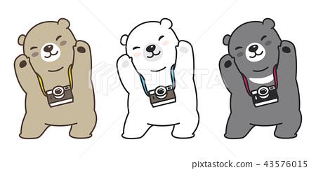 bear vector polar bear icon logo character cartoon 43576015
