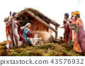 Christmas nativity scene with Holy Family  43576932