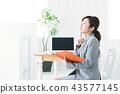여성 비즈니스 사무실 컴퓨터 비즈니스 우먼 43577145