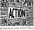 ACTION word cloud collage 43577652