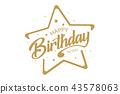 happy birthday letter 43578063