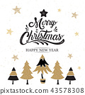 Merry Christmas, happy new year, logo 43578308