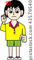 Expression Series (ผู้หญิง): ไม่มีชื่อ 17 43579540