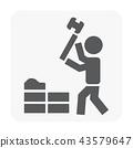construction icon black 43579647