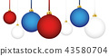 merry christmas bauble in blue white and red colors 43580704