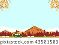 가을 드라이브 43581583