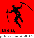 Ninja with sword attacks in a jump. Vector 43583422