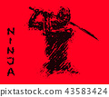 Ninja with sword preparing to attack. Vector 43583424
