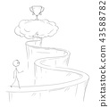 Cartoon of Man or Businessman Walking Up the Path to Heaven for His Dream and Success 43588782
