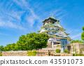 오사카 성 천수각 43591073