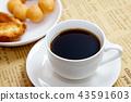 커피 카페 43591603