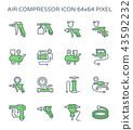 air compressor icon 43592232