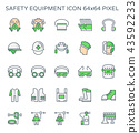 safety equipment icon 43592233