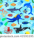pattern with ocean animals and diver 43593395