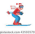 Mountain Skiing Man Riding on Winter Forest 43593570