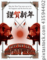 """2019 New Year's card with """"Japanese flag and twin boar"""" Shiga New Year English appendix 43594402"""