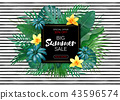 "Trendy floral vector template. Summer flowers and ""Summer sale"" lettering illustration. Tropical 43596574"