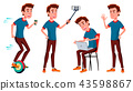 Teen Boy Poses Set Vector. Funny, Friendship. For Advertisement, Greeting, Announcement Design 43598867