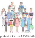 อาชีพต่าง ๆ ของผู้อาวุโส 43599646