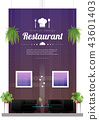 Modern restaurant with table and chairs background 43601403