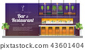 Modern pub , bar counter background 43601404