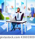 businessman business man 43603909