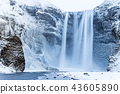 Beautiful Skogafoss waterfall in winter. Iceland. 43605890