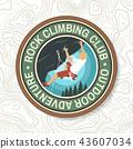 爬 攀爬 山峰 43607034