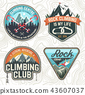 Vintage typography design with climber, carabiner and mountains 43607037