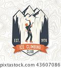 爬 攀爬 山峰 43607086