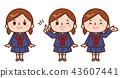학생의 여자 43607441
