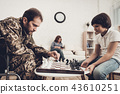 Depressed Paralyzed Veteran Plays Chess With Son. 43610251