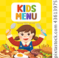 Cute colorful kids meal menu. 43613975