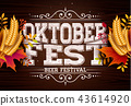 Oktoberfest Banner Illustration with Typography Lettering on Vintage Wood Background. Vector 43614920