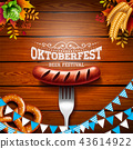 Oktoberfest Banner Illustration with Typography Lettering on Wooden Background. Vector Traditional 43614922