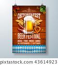 oktoberfest beer beverage 43614923