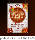 Oktoberfest poster vector illustration with beer barrel, pretzel, sausage and falling autumn leaves 43614924