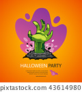 Halloween Party Poster with Zombie Hand 43614980