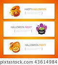 Halloween Horizontal Banners Light Set 43614984