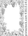 Monochrome Grape Branches Vertical Frame 43615141