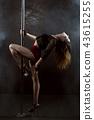 Woman dancing sex dance. 43615255