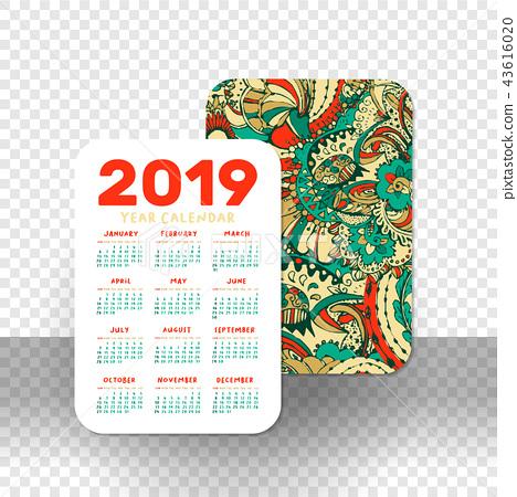 2019 Calendar Template For Pocket Calendar Basic Grid Stock