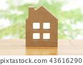บ้านของบ้าน 43616290