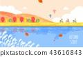 湖 自行車 秋天 43616843