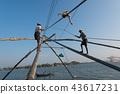 中国渔网 43617231