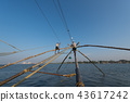中国渔网 43617242