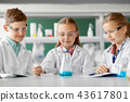 kids with test tube studying chemistry at school 43617801