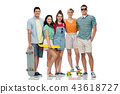 friends with skateboards over white background 43618727