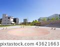 공원, 파크, 광장 43621663